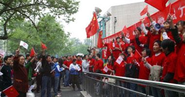 مظاهرات فى الصين - صورة أرشيفية