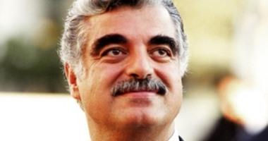 11201513195956135Ext p 63261 02 - وزير العدل اللبنانى يؤكد: حرصون على معرفة الحقيقة فى اغتيال رفيق الحريرى