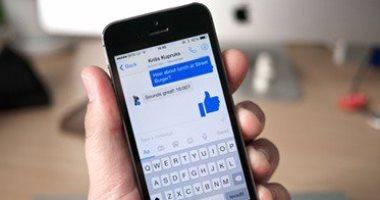 تعطل تطبيق فيس بوك ماسنجر لدى مستخدمى الآيفون بسبب ios 11