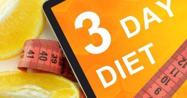 """لمحاربة زيادة الوزن.. كيف تعمل """"ريجيم"""" فى 3 أيام لتكسب قواما ممشوقا"""