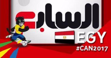 شجع مصر وغير صورة بروفايلك احتفالا ببطولة الأمم الأفريقية