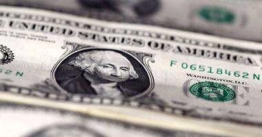 الدولار يواصل التراجع ويسجل 17.74 جنيه للشراء فى نهاية تعاملات الأحد