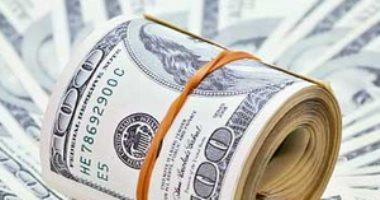 الدولار يسجل 17.74 جنيه فى تعاملات الاثنين