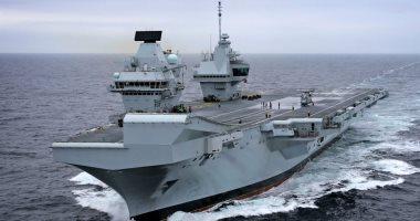 البحرية البريطانية تتعرض للإحراج بعد هبوط طائرة دون طيار على إحدى سفنها