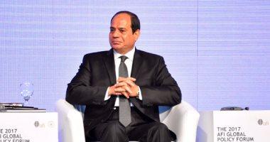 الرئيس السيسى يلقى بيان مصر أمام الجمعية العامة للأمم المتحدة