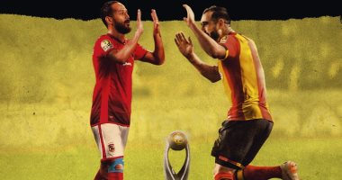 بث مباشر ولحظة بلحظة مباراة الأهلى والترجى فى إياب نهائى أفريقيا