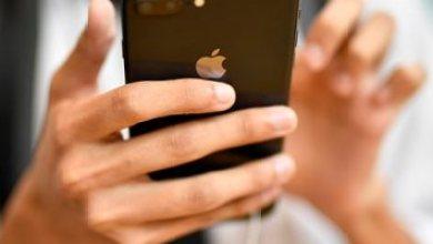 أبل تستعد لطرح هاتف آيفون جديد بكاميرا ثلاثية عملاقة