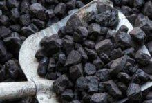باحثون يسعون لتحوير ثانى أكسيد الكربون فى الغلاف الجوى إلى فحم