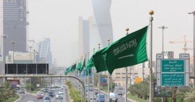 كم عدد سكان السعودية السعوديين 2020 فهرس