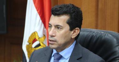 وزير الرياضة: ملتزمون بقرار الفيفا بشأن انتخابات اتحاد الكرة