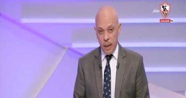 """ياسر عبد الرؤوف: ركلة جزاء الزمالك """"صحيحة"""" وتطبيق الـvar ممتاز"""