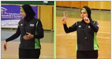 الدولى للسلة يختار سارة جمال لتحكيم مباريات السلة فى الأولمبياد