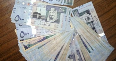 أسعار العملات الأجنبية والعربية أمام الريال السعودى اليوم الاثنين