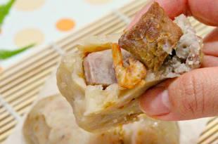 「這個芋粿巧大口吃能咬到綿密鬆軟的芋頭餡!」5 間最強限定美食,吃過的人都大呼過癮!