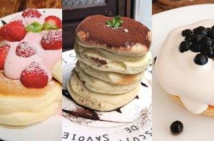 「IG人氣爆棚的台北下午茶餐廳」竟然還有比超人氣珍奶鬆餅更好吃的鹹食餐點!