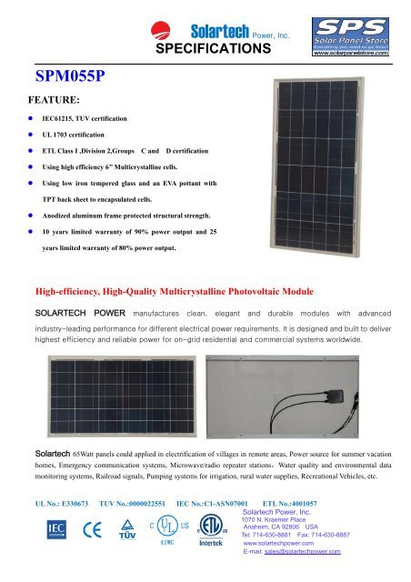spec sheet the solar panel store