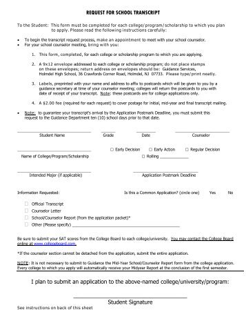 Request for Excused Absence (Planned Absence) – OMS I ...