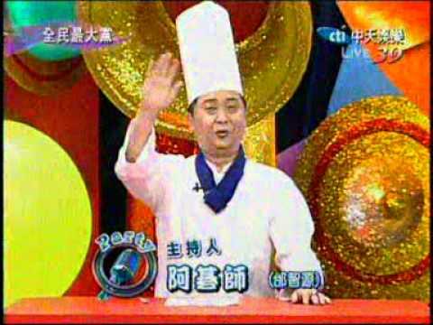 #060 [悶鍋日記] 阿基師你的帽子啊