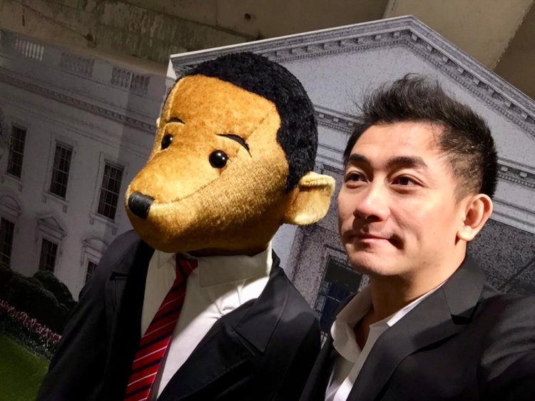 #092 [魚導遊記] 來去濟州島-泰迪熊博物館