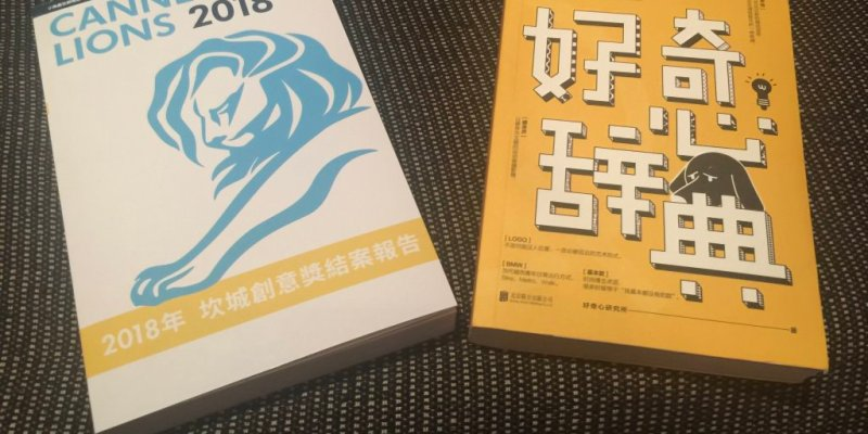 #163 [魚導日常] 我拿到這兩本書耶