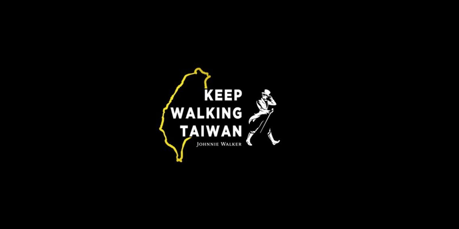 #366 新的一年Keep Walking