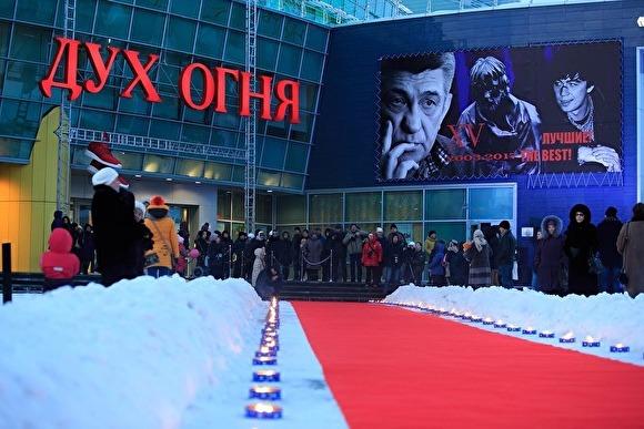 Открытие фестиваля в Ханты Мансийске