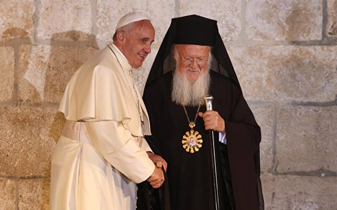Патриарх Константинопольский Варфоломей и Папа Римский