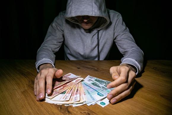 В МВД назвали самые подделываемые в России банкноты