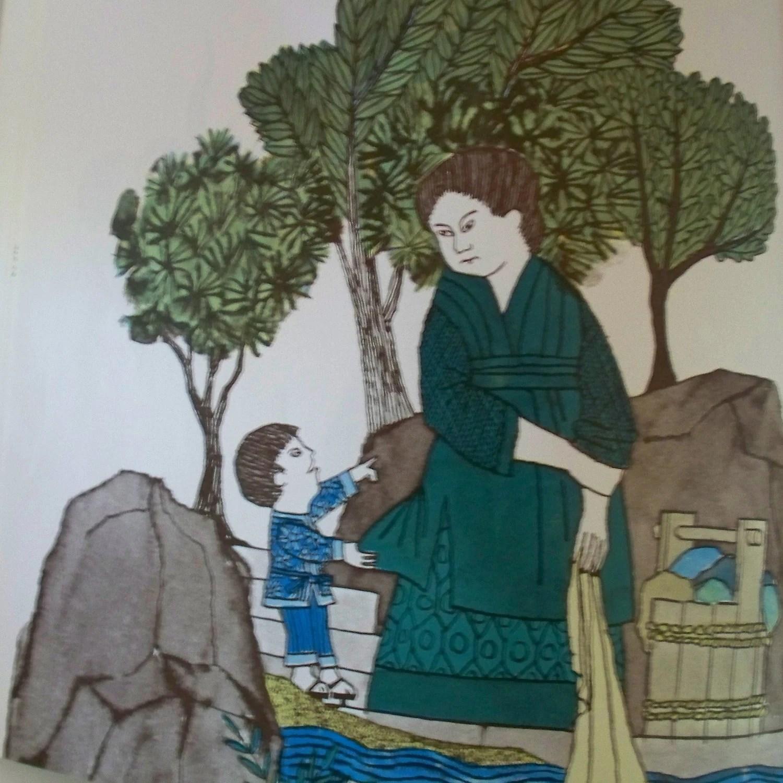 Vintage Children S Book Tikki Tikki Tembo Chinese
