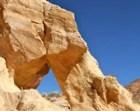 Art Photography Desert 8 x 10 Photograph Photo Nature Desert Landscape Mojave Nevada Rock Sandstone Blue Sky Orange Tan Brown