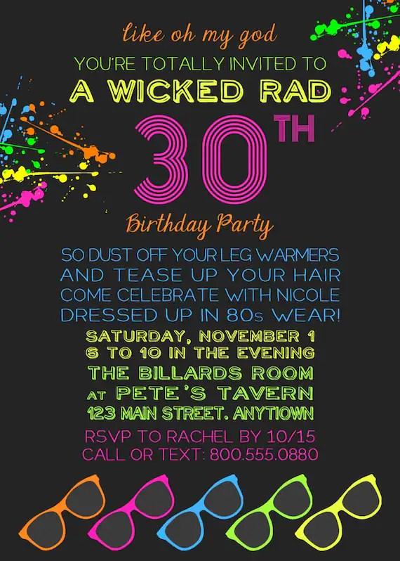 Birthday Invitations 80s Theme