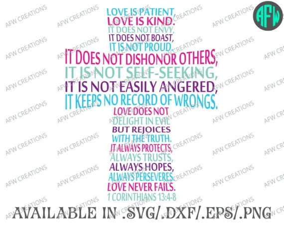 Download Digital Cut File Love is Patient Cross SVG by AFWifeCreations