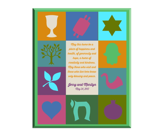 Wedding Gift For Jewish Couple Judaica Home Decor Engagment