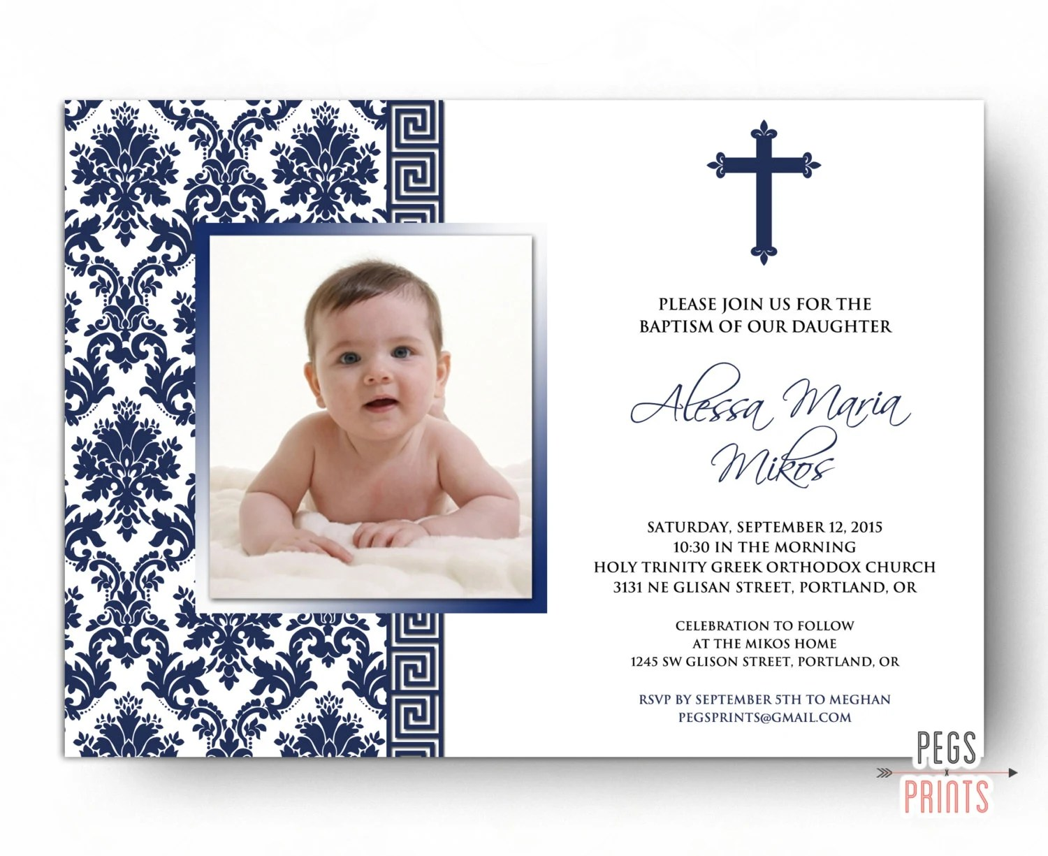 Baptism Invitations Greek