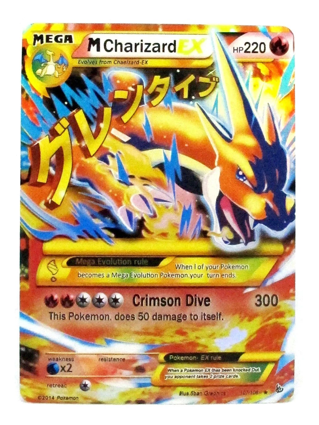 X Print Pokemon Cards And Look Real Y