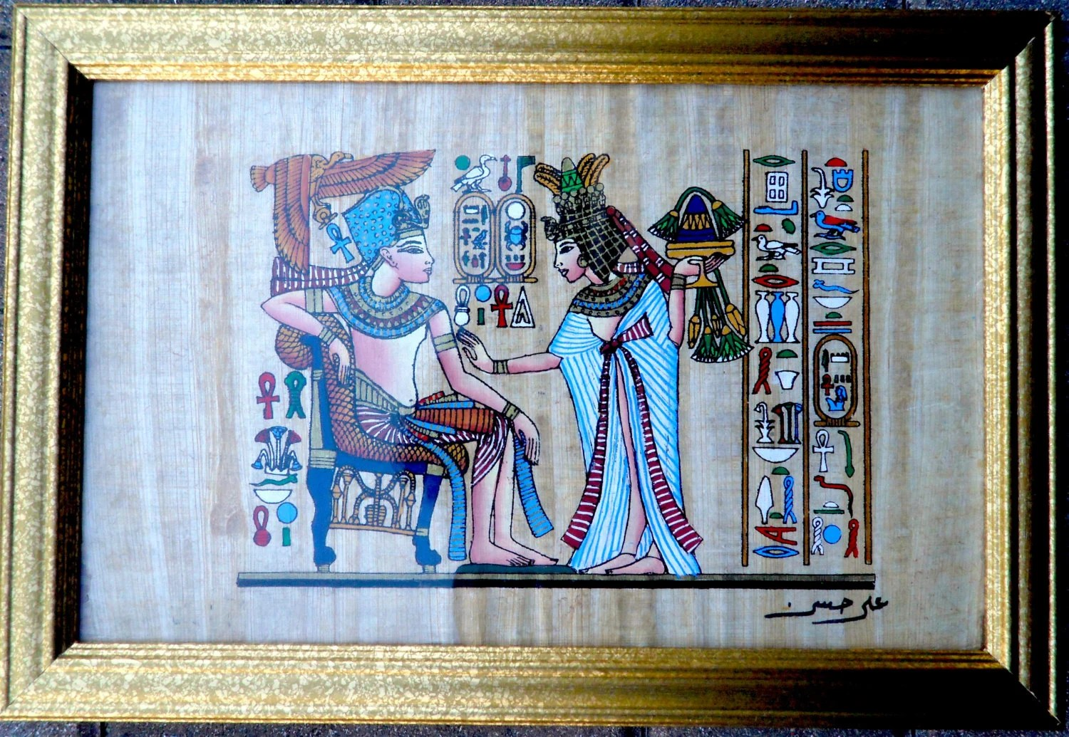 Framed Egyptian Papyrus