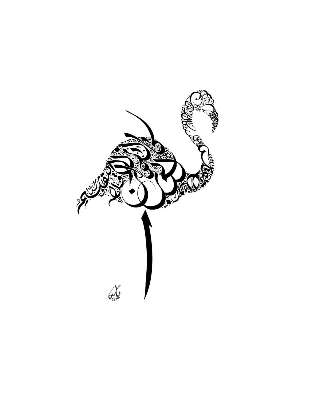 khalil gibran poetry arabic calligraphy art print arabic