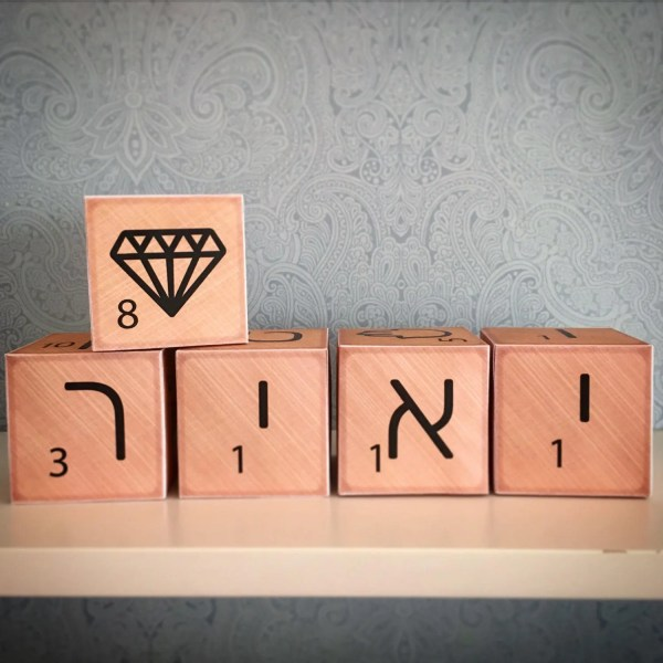 Hebrew letters  Made in israel  Hebrew alphabet  Printable hebrew     Il 570xn