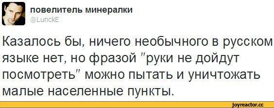 падежи русского языка смешные картинки и другие приколы