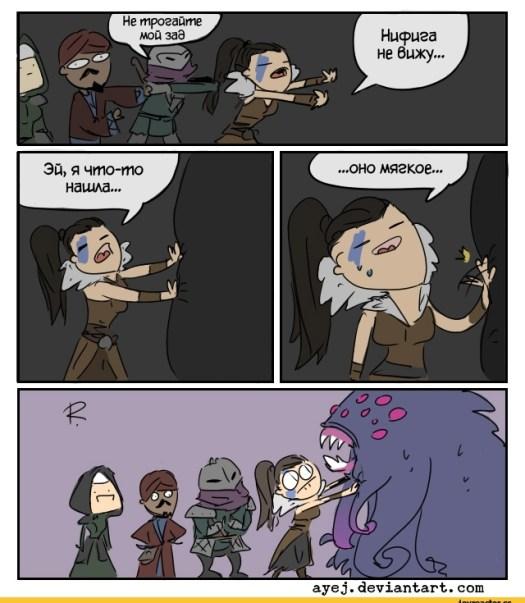 Darkest Dungeon,Игры,смешные комиксы,Ayej,icpe,artist