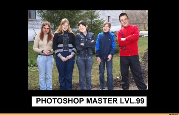 Photoshop master Photoshop Maestro Профессионализм