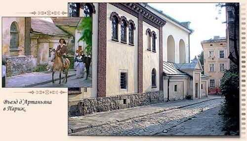 По местам боевой славы Д'Артаньяна и трёх мушкетёров