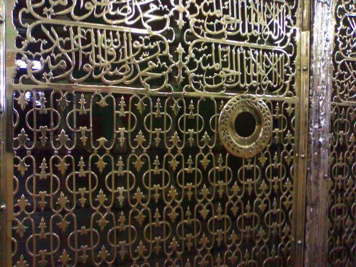 datovania v Saudskej Arábii Jeddah Me Zoznamka Utrecht
