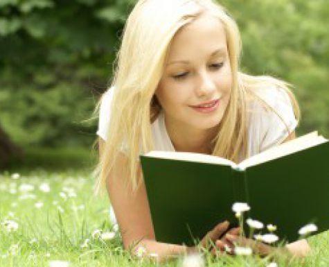 чтение книги 1