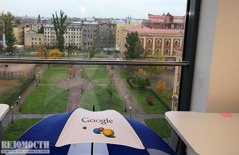 Google померялся силами с Яндексом (фото российского офиса Google)