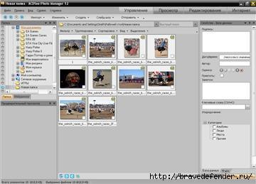 Как переименовать много изображений с помощью программы ACDSee