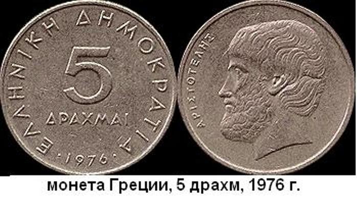 2 октября 322 года до н. э. скончался АРИСТОТЕЛЬ post-154-128600566377 (700x386, 206Kb)