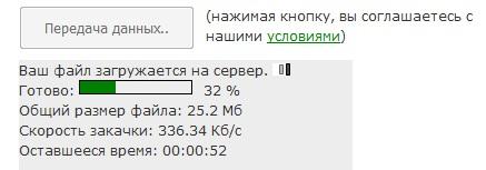 Sѓ Dúvido 21 (437x153, 60KB)
