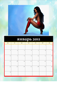 Делаем календарь в Microsoft Office Publisher