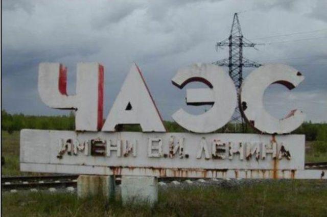 Чернобыльская АЭС имени В.И. Ленина (современные фотографии)